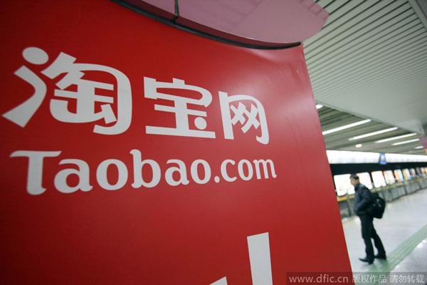 China Shop 2